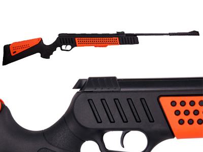 فروش تفنگ بادی