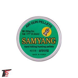 ساچمه سامیانگ