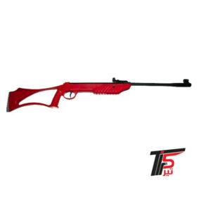 تفنگ بادی گل مشکی کالیبر 4.5 رنگی