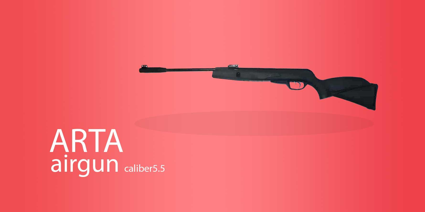 تفنگ بادی آرتا کالیبر 5.5